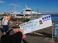 淡路島、自転車の旅