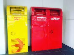 オーストラリア の  ケアンズ で   アジア  とは  違う 郵便局を 見た   2018