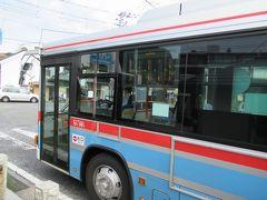 京急三浦半島1DAYフリー切符の旅(5)【終】ローカル路線バス乗り継ぎの旅・三浦半島西海岸を縦断して逗子へ