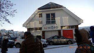 北極圏 オーロラクルーズ:ノルウェー・有名な家(らしい)・街並み Ⅰ