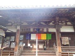 京都奈良へ(21)聖林寺・奈良県桜井市