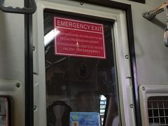 避暑地インドネシアへ~7月28日(土)、バスの車内が13度設定ってどーよ。~