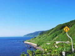ジャジャジャジャーン♪ 津軽半島~ぐるり~~旅~ +α