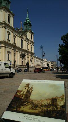 ポーランド ドライブ旅【6】ワルシャワ街歩き