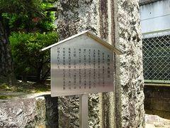 二度も首都となった奈良県五條市を輪行する