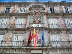 シニア夫婦のスペイン・ポルトガル周遊旅行(11)マドリードぶらぶら歩き