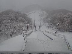 雪まつりが見たくて札幌(10)大倉山ジャンプ競技場・リフトでジャンプ気分