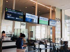 台湾への旅:羽田空港~台北松山空港[2018年8月台湾旅行1]