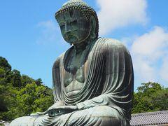 高徳院 鎌倉大仏さんを改めて訪問。変らない姿。(#^.^#) 何度見ても観月堂は素晴らしい!鎌倉三十三観音巡り