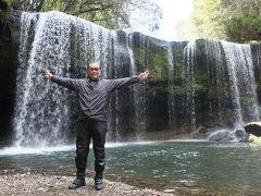 裏見の滝を見て国道九四フェリーで四国へ・・・バイク人ラリー帳の旅