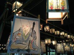 京の夏休み ~妙心寺のお精霊さん・ちょっとだけ大文字・双ヶ丘お散歩~