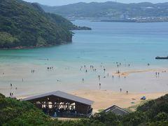 壱岐・辰ノ島でまったり