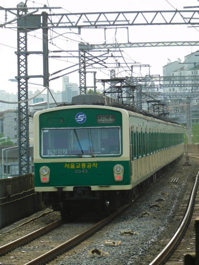 2018気になる列車を見に行こうin韓国!vol.2(ちょっと古めの電車に乗ってソウル地下鉄1号線・2号線編!)