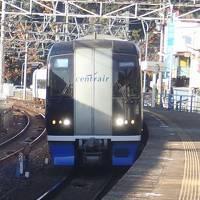 愛知・伊勢志摩の旅(5)名鉄特急ミュースカイ、名古屋JRゲートタワーホテル、あんかけスパゲティ
