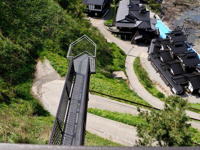 1312金剛崎 こはランプの宿が経営しているらしい「聖域の岬」としてパワースポットとして売っている.自然保護センターなどを作っているがネットでの評判は悪い 特に青の洞窟は子供だましのようだと.とりあえず空中展望台スカイバード500円は面白そうなので入ってみた.まあまあの景色とスリル ノルウエーのトロルの階段などを経験しているのでなんてことはないが..海はきれいだった.<br />県道28号線を珠洲へ.市内にレストランを見つけることができず,町はずれでレストラン浜中に入る.ここのいしる鍋定食 とてもおいしかった.イカ刺しとそばまで付いていた.当然だがいしると魚はとてもよく合う<br />1615発NH750便 1720羽田到着で帰京した.ドライブ中心の旅であったことと珍しく贅沢な部屋を取ったこと(これは私のいびきのせいもあるが)だったが天候にも恵まれ,いい旅だった.<br /> なおこのブログは実はZakinthos島というギリシアの島からアップしている.ここは海はとてもきれいなのだが,観光客が多くちょっと興ざめの気分だ.