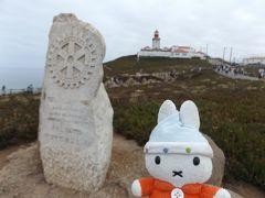 グーちゃん、ポルトガルへ行く!(ユーラシア大陸最西端ロサ・モタ岬にて・・・編)