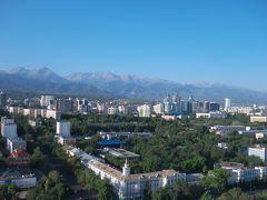 絶景!キルギス(1) カザフスタン/アルマティからビシュケクへ