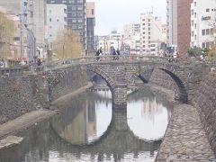 九州縦断旅(27)眼鏡橋と長崎歴史文化博物館