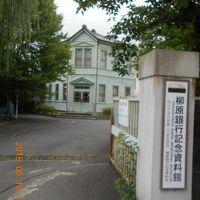 上賀茂神社と下賀茂神社から三条通、京都駅周辺までサイクリングで京都を堪能