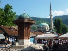 バルカン半島を旅する16ボスニアヘルツェゴビナ・サラエボ編