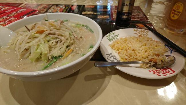 朝9:54発のあずさで東京に戻ってきました。昼食は神田でゆっくり食べました。今日は、中華料理店で行って見たかった店に行ってきました。まあまあ上品な味で美味しかったです。今回は、タンメン+小チャーハンを食べてきました。野菜たっぷりで非常に美味しかったです。