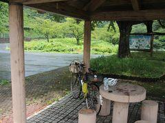 鳥取の旅行記