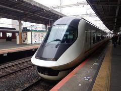 京都奈良へ(25)【終】近鉄アーバンライナーと新幹線こだまグリーン車