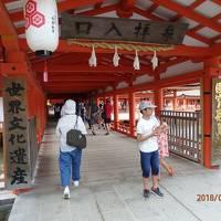 2018夏、広島&岡山じゃけん2日目(名橋錦帯橋と安芸の宮島、あなごめしと隠れ家ダイニング)