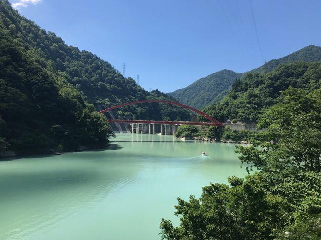 会社の旅行で宇奈月温泉に行ってきました。天気も良く絶景が見られた旅でした。