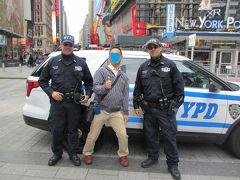 2017年ANA(DIA/SFC)修行6回目(2日目観光~帰国編) 仲間と共に長距離フライトを満喫せよ!! 羽田~ニューヨーク~羽田(1泊3日) NYPDのお巡りさんとのムロショットに成功し、2年お預けだったオイスターバーでの食事を堪能した旅(*^^)v