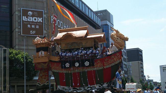 今年も日本三大祭りの1つ京都の祇園祭に行って来ましたぁ<br /><br />昨年は前祭に行ったので今年は後祭に行って来ましたぁ<br /><br />本当は前祭からこようとしたんですが熱中症になってダウン(><)<br /><br />なんとか完治して楽しみにしていた山鉾巡行や宵山を観ることができましたぁ<br /><br />山鉾巡行の日は38.9度という酷暑(T0T)<br /><br />四条河原町の交差点のベストポジションを確保<br /><br />暑いせいか出足が遅かったんで8時30分で大丈夫でしたぁ<br /><br />塩飴にクールタオルに帽子に凍らせたペットボトル2本ドリンク4本にUV帽子スプレー<br /><br />やデオドラント制汗スプレーと万全の体制で待つこと約2時間<br /><br />今年は子供さんや舞妓さん達の花笠巡行が中止になったんでちょっと華やかさがかけま<br /><br />したがやっぱり山鉾巡行は迫力ありますねぇ<br /><br />目の前での引き回しが凄くて・・・・・・<br /><br />今年もいいものみさせていただきましたぁ
