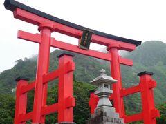 出羽三山(羽黒山、月山、湯殿山)& 鳥海山を巡る旅(その1)~湯殿山神社~