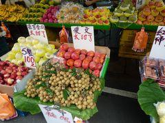 10回目の台北旅行  一人旅①