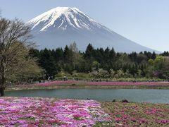 2018GW 富士山