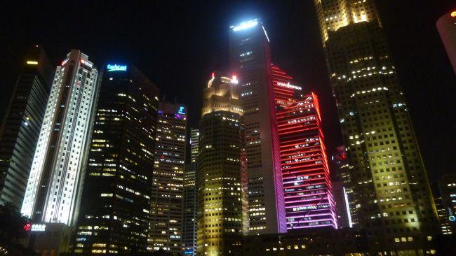 シンガポールは、なんてったって夜景が最高!