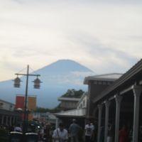 御殿場からの富士山はおっきかったぁ!