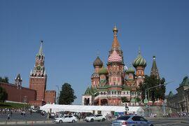 ツアー参加でロシアへ1 ~乗継ぎ地モスクワで1泊