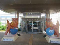 久米島と沖縄本島(1)羽田から直行便で球美の島・久米島(沖縄県)へ