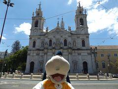 グーちゃん、ポルトガルへ行く!(リスボン/エストレラ大聖堂とブラック将軍!編)