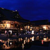 倶利伽羅不動寺の万灯会と燈籠流し