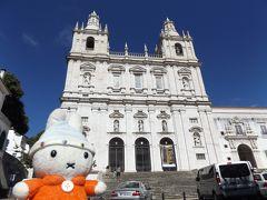 グーちゃん、ポルトガルへ行く!(リスボン/アルファマ地区の坂はコレで行け!編)