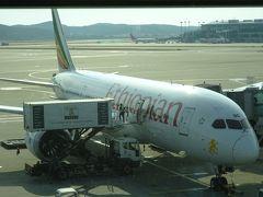 エチオピア航空でソウルへ