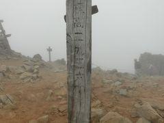 日本百名山★木曽駒ケ岳 濃霧と雨と「頂上空中散歩」