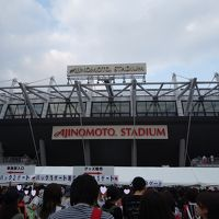 コンサートのために東京上陸!