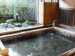 梅木温泉_Umeki Onsen デトックス&リラックス!雑踏とは無縁の、中伊豆の穴場温泉