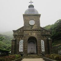 中通島周辺の教会と港巡り 〜五島列島(3)〜