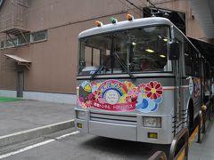 2018年8月立山黒部アルペンルートの旅3(関電トロリーバス)