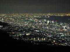 姫路城~神戸