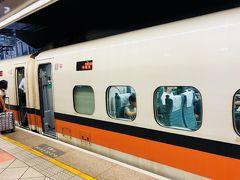 続・腹痛の台北、そして帰国:ANAの遅延にうんざり[2018年間8月台湾旅行記7]