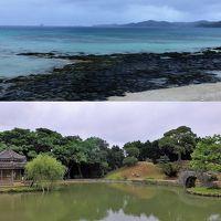 離島ミステリーツアーと言いつつ、はての浜写真で、久米島だ!! 3